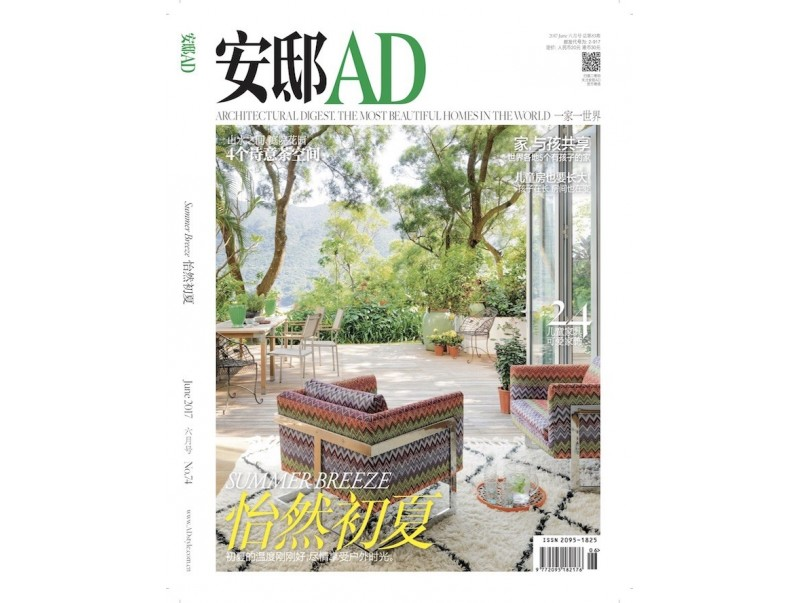 AD China - June 2017